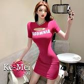 克妹Ke-Mei【AT67344】INSOM辛辣名媛性感低胸摟空收腰傘擺洋裝