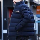 現貨 外套韓版修身外套棉服潮流帥氣羽絨棉襖冬季新款男士棉衣休閒衣服