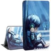 華為MediaPad M3保護套8.4英寸寸平板電腦BTV-W09殼BTV-DL09皮套   交換禮物