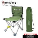 戶外超輕便攜式多功能折疊椅子釣魚椅沙灘椅簡易折疊凳子KLBH21980【全館免運】
