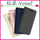 Xiaomi 紅米Note5 肌膚素色皮...