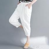寬管褲胯寬大腿粗的女生褲子顯瘦胖mm夏季大碼文藝棉麻哈倫褲休閒七分褲