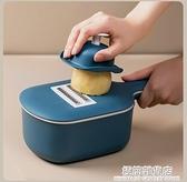 廚房土豆絲切絲切片器黃瓜刨絲器蘿卜擦絲器多功能切菜神器家用 雙十二全館免運