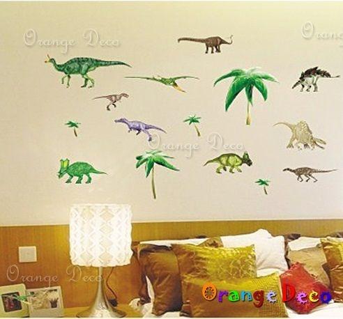 壁貼【橘果設計】恐龍世界 DIY組合壁貼/牆貼/壁紙/客廳臥室浴室幼稚園室內設計裝潢