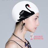 泳帽 硅膠泳帽女長髮護耳可愛卡通天鵝印花游泳帽防水不勒頭泳帽 3色
