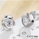 【Sayaka紗彌佳】 925純銀 遇見幸福 施華洛世奇元素鑲鑽耳環