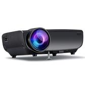 投影儀手機一體機家用高清4k1080p激光3d小型墻投屏便攜式投影機迷你lx新年禮物