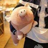 毛絨玩具趴豬公仔女生抱著睡覺的娃娃可愛玩偶超萌搞怪枕搞怪 早秋最低價促銷igo