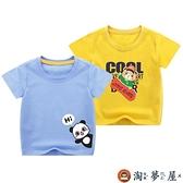 男童短袖t恤夏裝嬰兒童純棉上衣小童寶寶卡通半袖衣服3歲