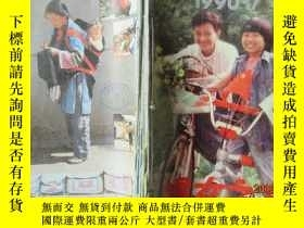 二手書博民逛書店婦女之友1990罕見7-12Y18256