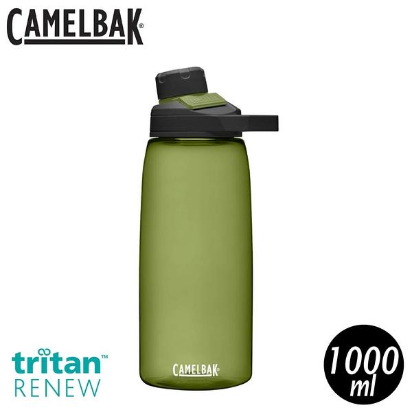 【CamelBak 美國 1000ml Chute Mag戶外運動水瓶RENEW《橄欖綠》】CB2469301001/水壺