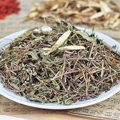 【養生茶飲】仙草茶50G/包【愛買】