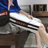 短褲夏季短褲男韓版潮流休閒運動男士五分褲寬鬆夏天七分 貝芙莉女鞋