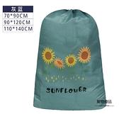 被子收納袋大容量束口棉被袋超大家用裝被子衣物整理搬家打包袋【聚物優品】