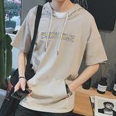 夏天衣服短袖衛衣男連戴帽五分袖t恤寬鬆薄款韓版學生半袖體桖 帶-Ifashion