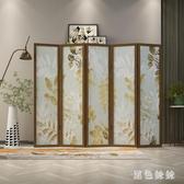 輕奢歐式現代簡約時尚屏風隔斷客廳臥室玄關折疊移動實木木質折屏 PA3384『黑色妹妹』