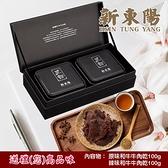 【南紡購物中心】【新東陽】黑饌和牛禮盒(共3盒)