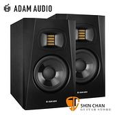 Adam T5V 主動式監聽喇叭 5吋 / 一對 二顆 台灣公司貨保固 Adam Audio 德國品牌