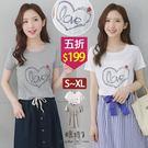 【五折價$199】糖罐子韓品‧圓領愛心英...