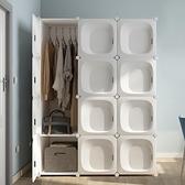簡易衣櫃現代簡約組裝塑料出租房用櫃子收納家用臥室布衣櫥推拉門 陽光好物