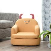 Monster怪獸迷你沙發-愛搞怪-生活工場