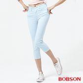 BOBSON 女款高腰膠原蛋白彩色七分褲(222-50)