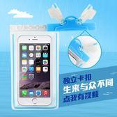 手機袋 防水通用觸屏水下拍照游泳防塵華為小米蘋果6寸掛脖保護套 東京衣櫃