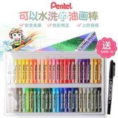 新年鉅惠50色油畫棒 學生兒童美術繪畫幼兒涂鴉蠟筆可水洗畫筆 小巨蛋之家
