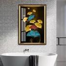 現代輕奢衛生間防水裝飾畫免釘洗手臺廁所掛畫粘貼 玄關走廊壁畫釣第一個