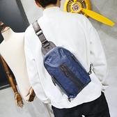 單肩包男士包包斜挎包男胸包休閒小背包男款戶外挎包運動男包-享家