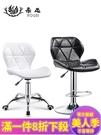 吧台椅吧台椅靠背升降現代簡約酒吧椅高腳凳吧台凳子家用美容凳旋轉椅子JY
