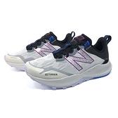 《7+1童鞋》New Balance WTNTRLG4 耐磨緩震 運動慢跑鞋 9563 銀灰色