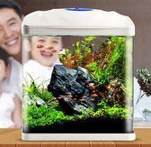 森森魚缸水族箱生態桌面金魚缸玻璃迷你小型客廳魚缸懶人中型家用 艾尚旗艦店