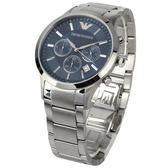 EMPORIO ARMANI經典三眼計時不鏽鋼男腕錶43mm(AR2448)270213