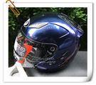 KYT半罩安全帽,DJ,素色/深藍...