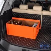折疊汽車收納箱后備箱儲物箱整理箱車載置物箱【英賽德3C數碼館】