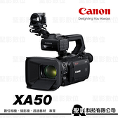Canon XA50 廣播級數位攝影機 1吋CMOS 4K/30P 內建ND【公司貨 保固2年】