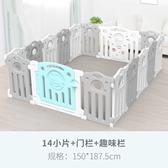【限時下殺89折】寶寶安全遊戲圍欄兒童安全柵欄免運家用爬行學步嬰兒室內防護欄遊樂場dj
