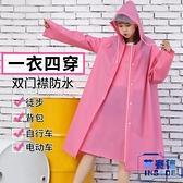 長款雨衣成人徒步雨衣長款全身男外套騎行雨披【英賽德3C數碼館】
