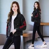 新款秋裝韓版寬鬆短款上衣 復古港味刺繡牛仔外套女夾克 XN9466『MG大尺碼』