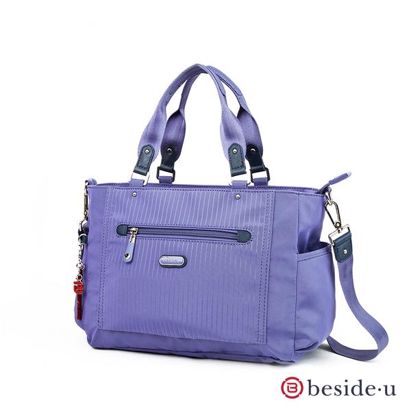 【BESIDE-U】ENDEAVOR LEATHER極致純淬 俐落多Way手提/肩背/斜背包-雲衫紫