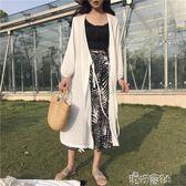 旅游柔美雪紡開衫長袖空調衫蕾絲寬鬆 港仔會社
