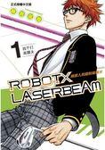 ROBOT×LASERBEAM機器人的雷射高爾夫 (首刷附錄版)01