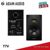 【金聲樂器】ADAM T7V 監聽喇叭 一對 公司貨 5年保固 贈導線