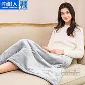 電熱毯 電熱護膝毯暖身毯辦公室暖毯加熱坐墊蓋腿暖腳神器小電熱毯220V-三山一舍