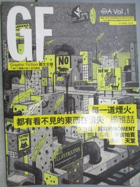 【書寶二手書T1/設計_YCZ】Graphic Fiction 圖文主張_Vol.1