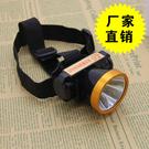 手電筒 強光充電鋰電超輕小頭燈 迷你LED戶外頭戴式手電釣魚遠射超亮礦燈 星河光年