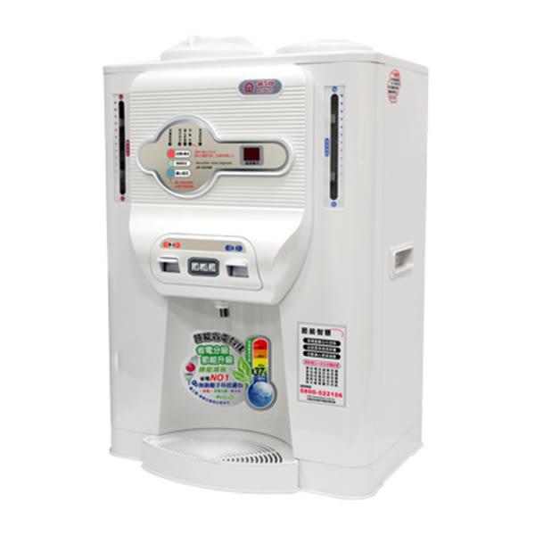 【艾來家電】晶工牌 10L 溫熱微電腦全自動開飲機 JD-5426B