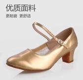 銀色舞蹈鞋女中高跟成人拉丁舞鞋兒童女孩舞蹈者練功廣場交誼舞鞋