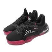 adidas D.O.N. Issue #1 GCA 蜘蛛人 黑 桃紅 猛毒 Marvel 聯名 男鞋 籃球鞋 【PUMP306】 EF8758